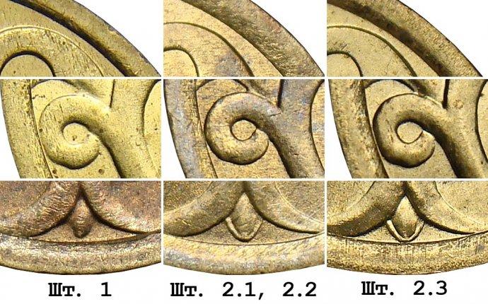10 копеек (стандартный каталог) | Монеты современной России