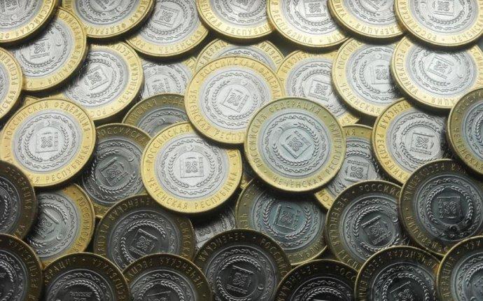 10 рублей ЧЯП (Чечня, ЯНАО, Пермский край). Почему так дорого