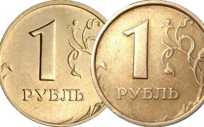 17 Самых редких монет России стоимостью от 30 рублей