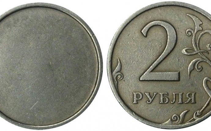 2 рубля 1997 года цена монеты 2 рубля 1997