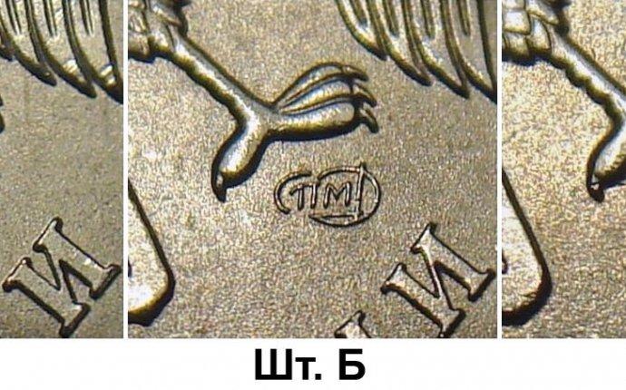 2 рубля (стандартный каталог)   Монеты современной России