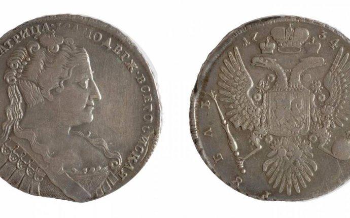 5 копеек 1778 год (Авеста) - Аукцион монет. Медь. - Справочник