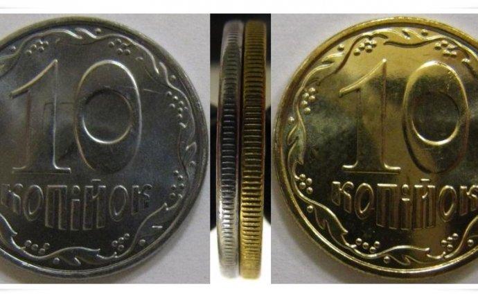 Бонус в копилке или дорогие разменные монеты Украины у вас дома