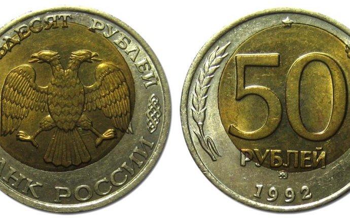 Браки образующиеся при чеканке монет