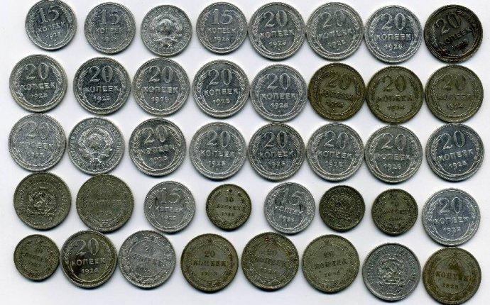 Цены на монеты России и Р: каталог цен на монеты России и Р