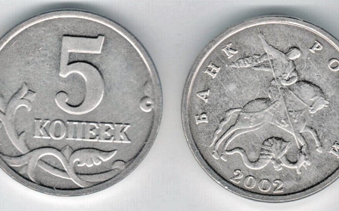 Цены на редкие монеты современной России (1997-2008), список по годам