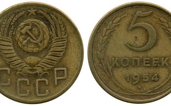 Ценные монеты | ценные монеты России и Р