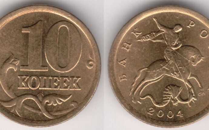 Ценные монеты России | Ценные монеты | ценные монеты России и Р