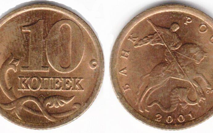 Фото Редкие Монеты