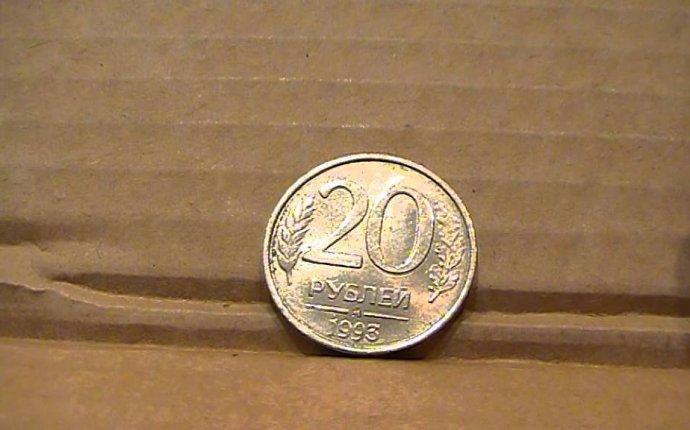 Хотите продать редкие монеты 1992, 1993, 2002 и 2003 годов