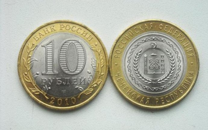Какие монеты ценятся, и самые дорогие российские монеты рубли? - Я