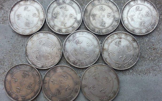 Коллекционные деньги Новый чистого серебра Северной императора