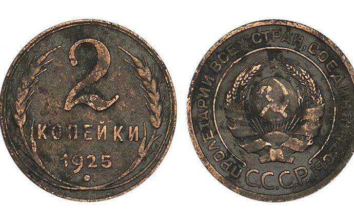 Коллекционные монеты цены, продать в Киеве, Харькове, Одессе, Украине