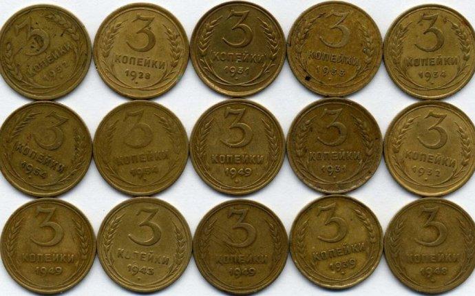Лом монет (денег) или куда сдать старые монеты за деньги?