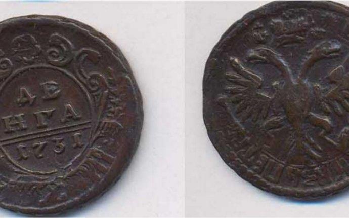 Медные монеты Российской Империи. Оценить, продать монеты Киев