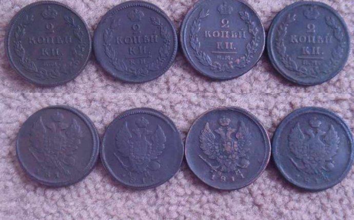 Монета 2 копейки. Медь. Стоимость старинных монет Империи