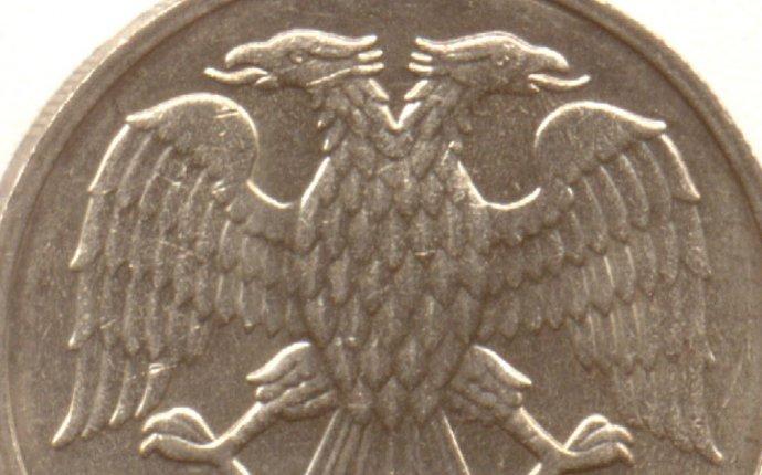 Монеты 1992-1993 годов. Примерная стоимость | Монеты России, Р