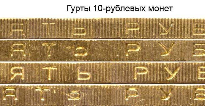 МОНЕТЫ РОССИИ - ЮБИЛЕЙНЫЕ МОНЕТЫ - 10 РУБЛЕЙ 2005