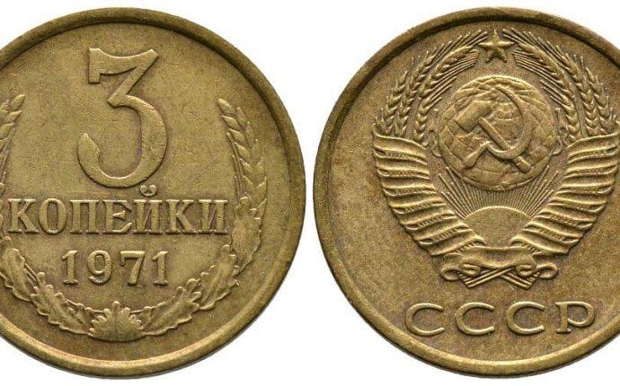 Монеты Р. Ценные и редкие монеты - их стоимость