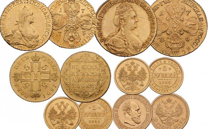 Монеты старинные купить в Твери, продажа и оценка антикварных монет