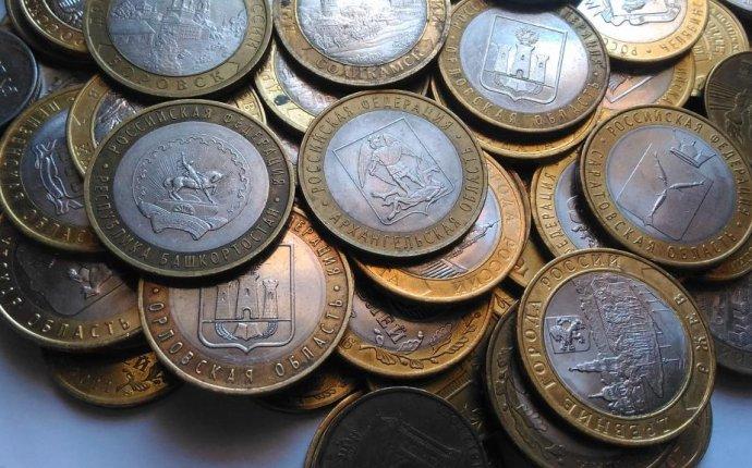 Монеты юбилейные редкие россии