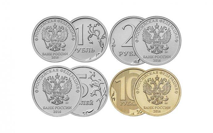 На российских монетах с 2016 года будут чеканить герб РФ // НТВ.Ru