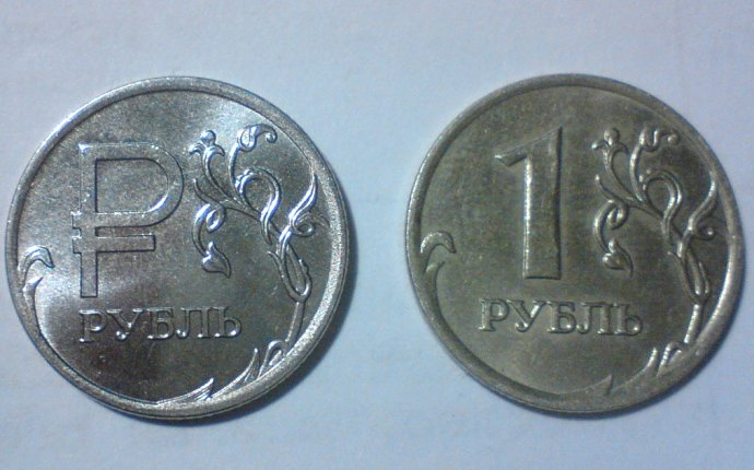 Новый рубль 2014 » Ишмурaдов Алeксaндр