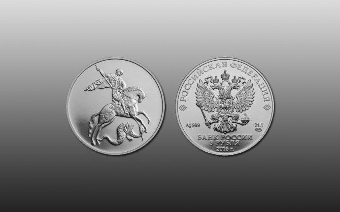 Нумизматика и все о монетах