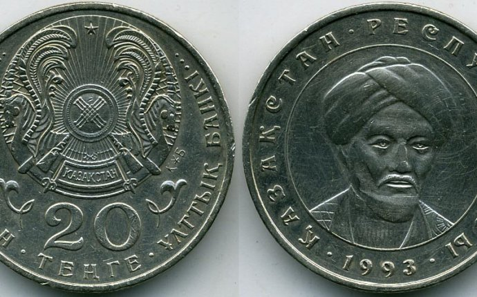 Нумизматика|Каталог монет Казахстан|Все монеты Казахстан|Каталог
