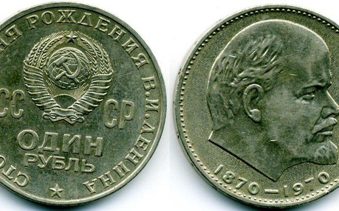 Нумизматика|Каталог монет Р|Все монеты Россия(Р)|Каталог цен