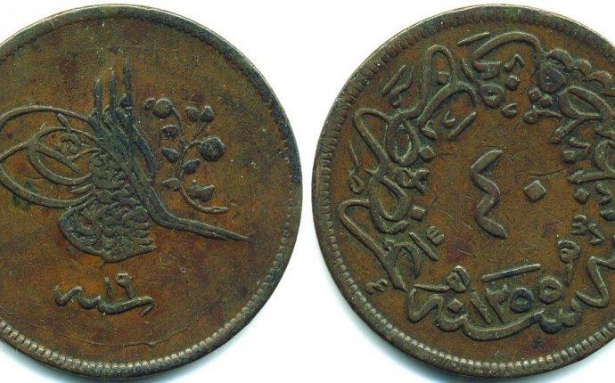 Нумизматика|Каталог монет Турция|Все монеты Турция|Каталог цен на