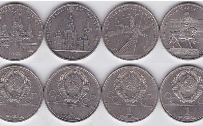 Олимпийские монеты Р купить в Рязанской области на Avito