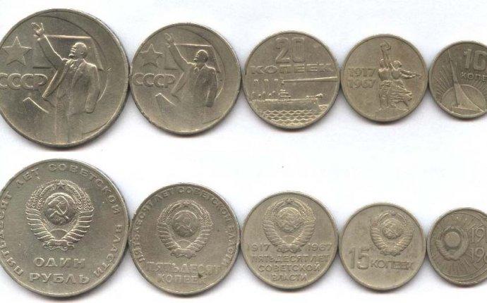 Продам: Еще Монеты, Не Полные Коллекции - Форум сотрудников АО