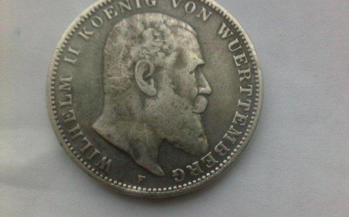 Продам: Старинная немецкая монета 3 марки - Купить: Старинная