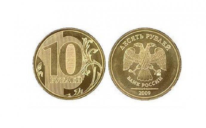 Редкие монеты современной России Список самых дорогих