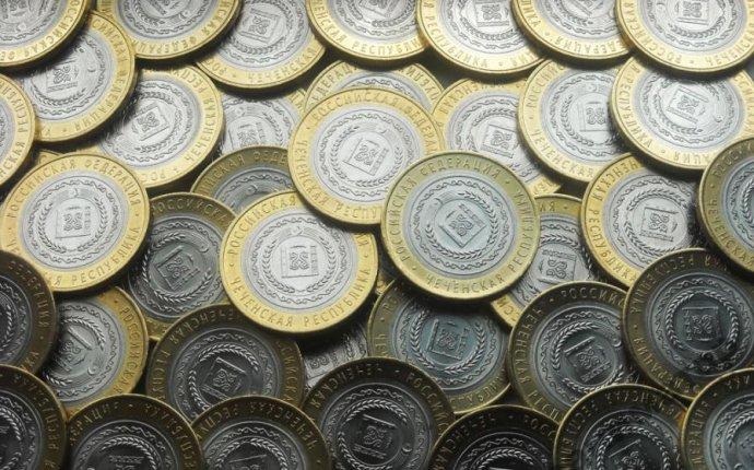 Редкие российские монеты, которые теоретически можно встретить в