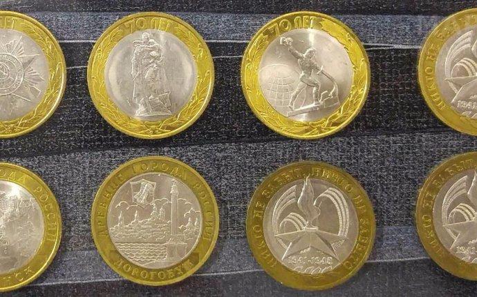 Россия монеты биметалл 10 рублей разные: №5783062 — нумизматика в