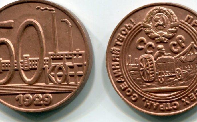 Самые дорогие и редкие монеты Р
