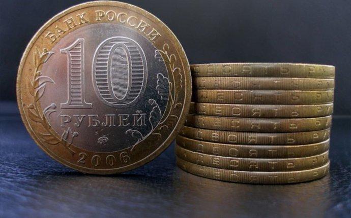 Самые дорогие монеты России 1997-2014 – стоимость редких раритетов