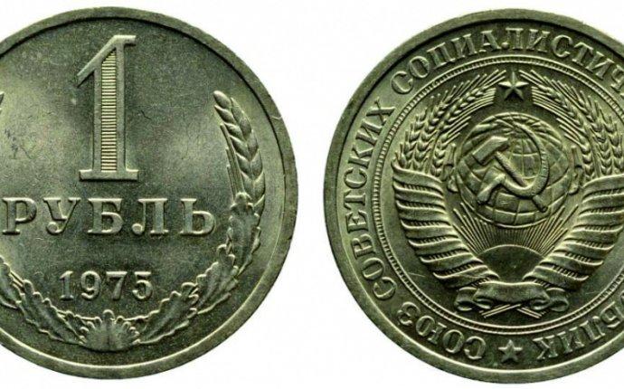 самые дорогие монеты россии фото | Фотоархив