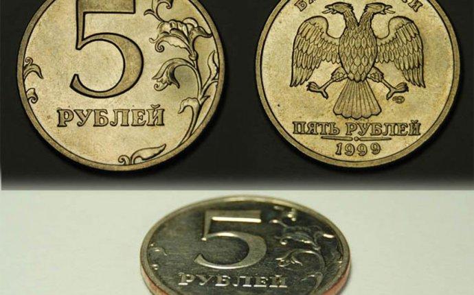 Самые дорогие монеты России и мира - 24СМИ