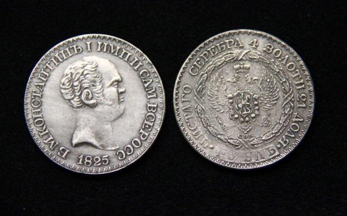 Самые дорогие монеты в мире и России
