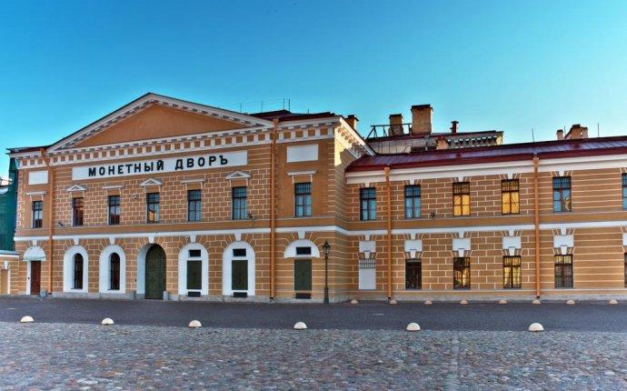 Санкт-Петербургский монетный двор в Санкт-Петербурге