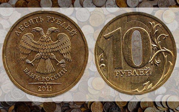 Сокровища в кармане. Самые дорогие современные российские монеты и