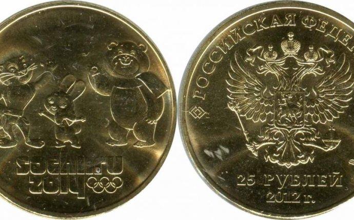 Современные юбилейные монеты - тюльпаномания наших дней?: navimann