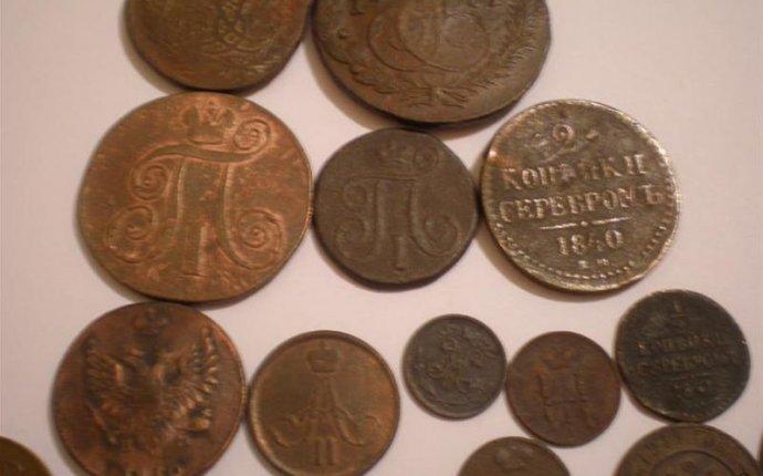 Старые монеты - 5 500 руб. объявление в Москве