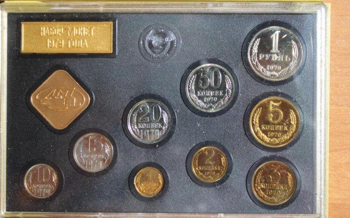 Стоимость современных монет России регулярного чекана 1997