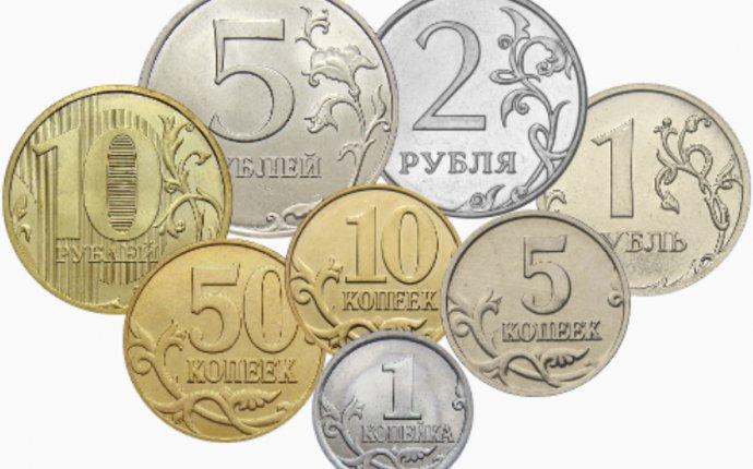Топ-10 самых дорогих монет современной России | ДЕНЬГИ МИРА