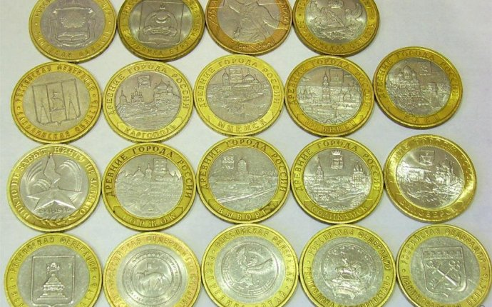 Юбилейные монеты России - 15 руб. объявление в Санкт-Петербурге