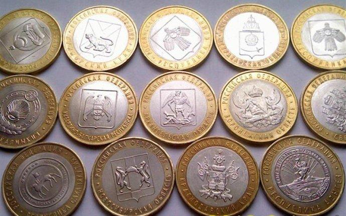 юбилейные монеты россии фото | Фотоархив